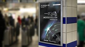 Salon de la motocicleta 2018